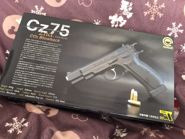 Carbon8 CZ75